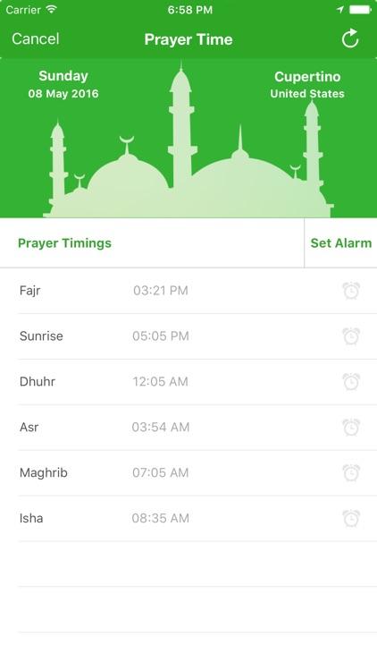 Ramadan 2016 رمضان screenshot-3