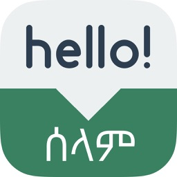 Speak Amharic - Learn Amharic Phrases & Words for Travel & Live in Ethiopia