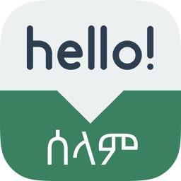 Speak Amharic - Learn Amharic Phrases & Words for Travel & Live in Ethiopia