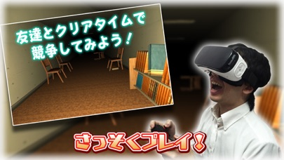 Escape Library VRのスクリーンショット3