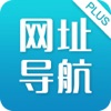 网址导航 Plus-免费小说巴士电影手机网站浏览器下载