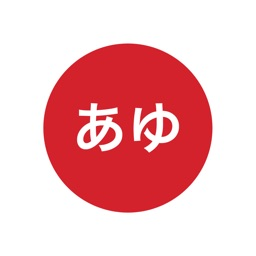 Learn Japanese Words and JLPT