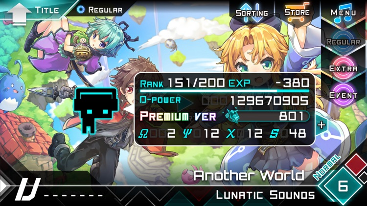 Dynamix screenshot-0