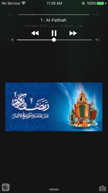 Ramadan 2016 رمضان