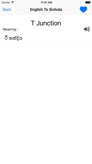English To Sinhala Dictionary on the App Store