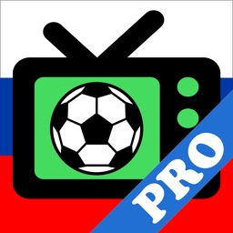 Футбол на ТВ PRO: Россия