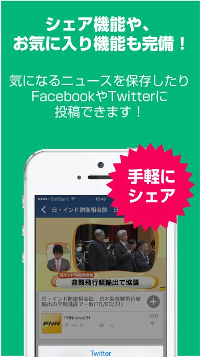 点击获取動画deニュース連続再生!これでもうテレビ要らず!