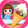 冰雪公主萌萌做冰淇淋和雪糕(欢乐盒子)2-5岁儿童游戏免费经