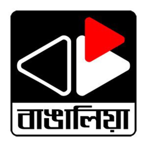 Bangaliya Radio