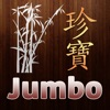 Jumbo Chinese & Japanese - Suffern Online Ordering