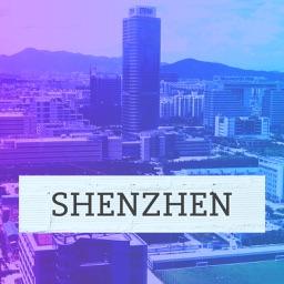 Shenzhen City Guide