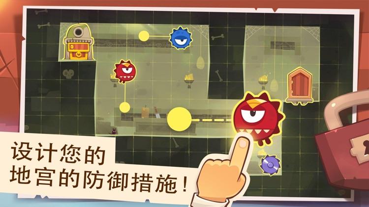 神偷 - 经典策略游戏引爆脑力大PK