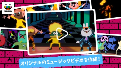 Toca Dance screenshot1