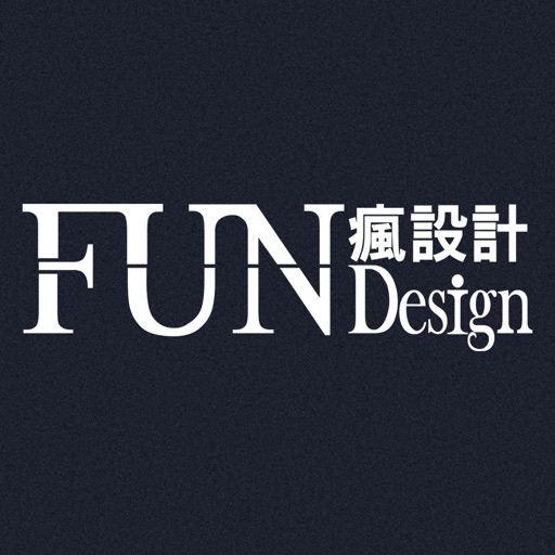 瘋設計 FUN DESIGN(Crazy Design)