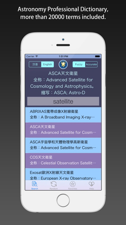 AstroDict - Astronomy Dictionary, English & Chinese