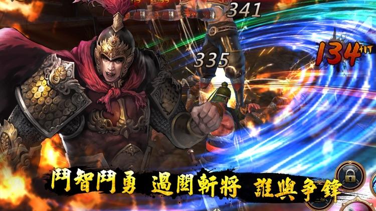 天上天下血戰 screenshot-3