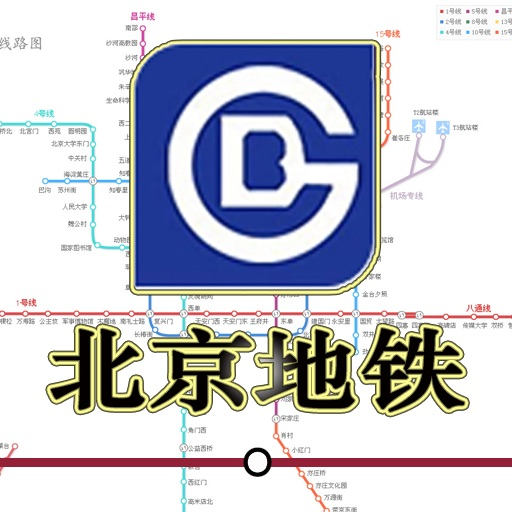 BeiJing Subway Lite