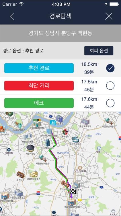 BringGo Korea screenshot-3