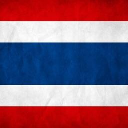 Speak Thai Phrases