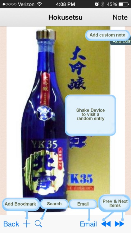 Sake and Japanese Wine Directory screenshot-4