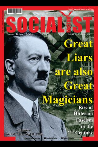 Socialist Factor - náhled