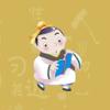 三字经有声同步书香云集快乐家 新华字典学汉语成语汉字王国