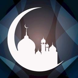 المؤذن وادوات المسلم