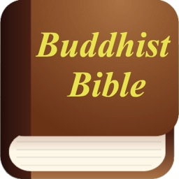 The Buddhist Bible (Buddhist Holy Book)