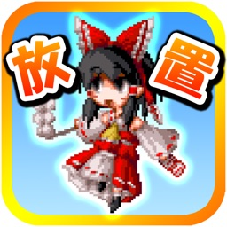 Speed tapping idle RPG for touhou [Free titans clicker app]