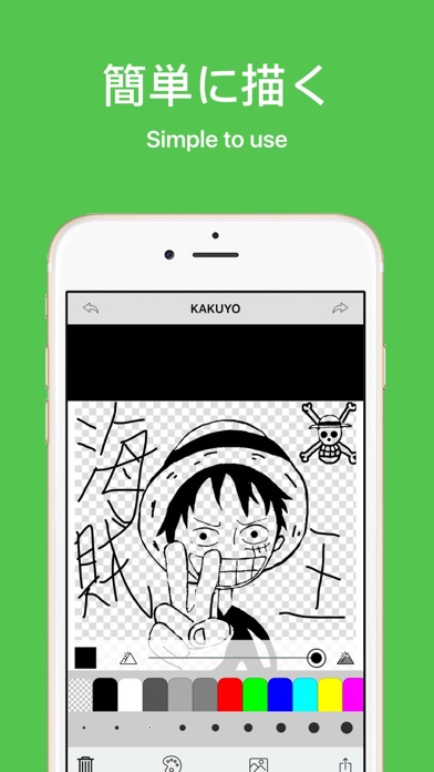 Kakuyo - 書くよ 写真に落書き 無料版のおすすめ画像2
