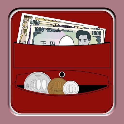 さんすう(買い物) PV icon