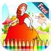プリンセス女の子のぬりえ - 1かわいいフェアリーテイルの図面内のすべてのと子供のゲームを無料でカラフルな絵画