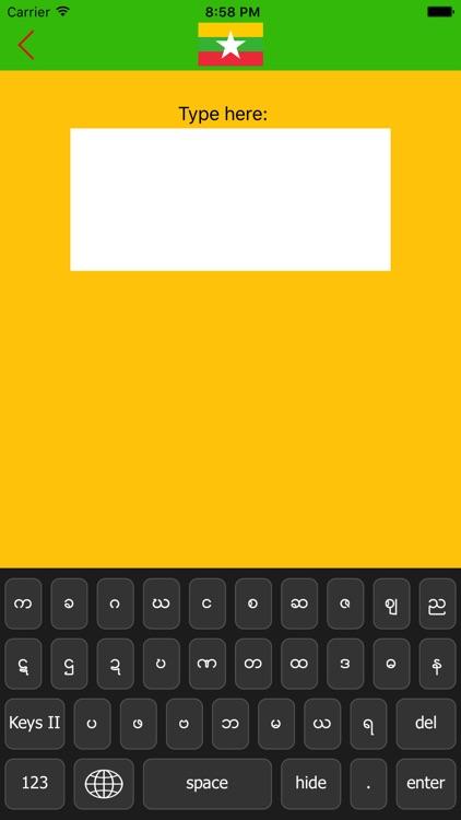 Burmese-Keyboard screenshot-3