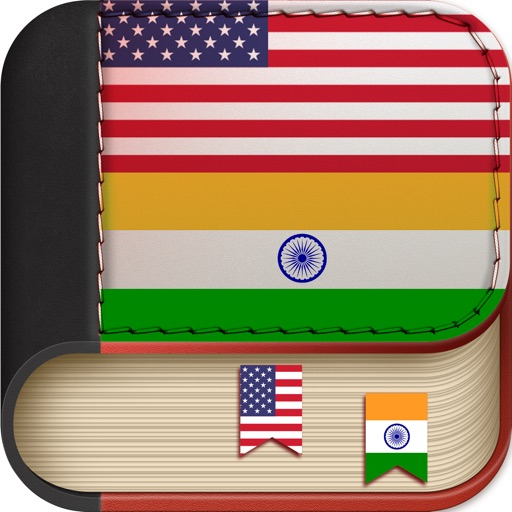 Offline Telugu to English Language Dictionary iOS App