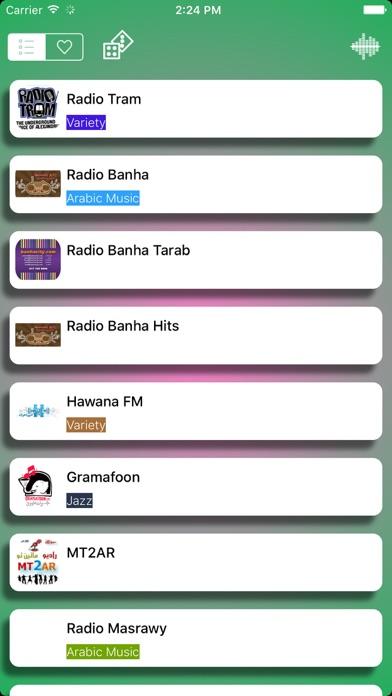 Radio Egypt: محطات الإذاعات المصرية - راديو مصر -anghami FM - AMلقطة شاشة2