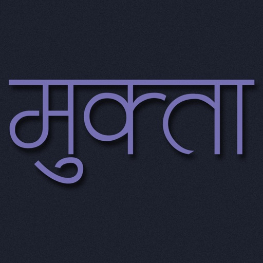 Mukta Magazine icon
