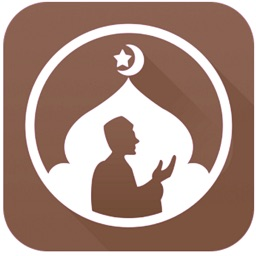 Ramadan Pro رمضان