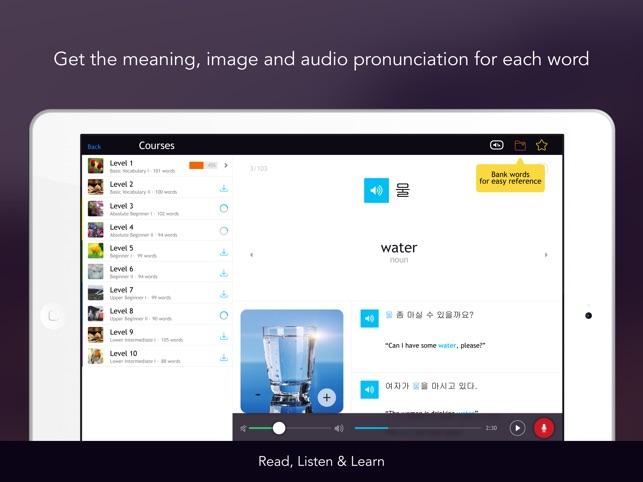 Learn Korean - Free WordPower on the App Store