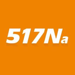517旅行-机票.酒店