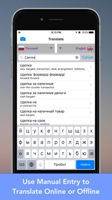 LingoCam Lite: リアルタイムの翻訳および辞書のおすすめ画像4