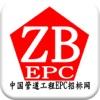 中国管道工程EPC招标网-资讯