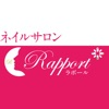 Rapport - iPhoneアプリ