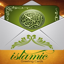 Best Islamic Greeting Cards Maker - Create and Send Islamic eCards with Blessings