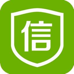 信用贷款- 小额快速贷款app、借钱借贷理财平台,有信用卡可30分钟极速放款到手机的贷款神器