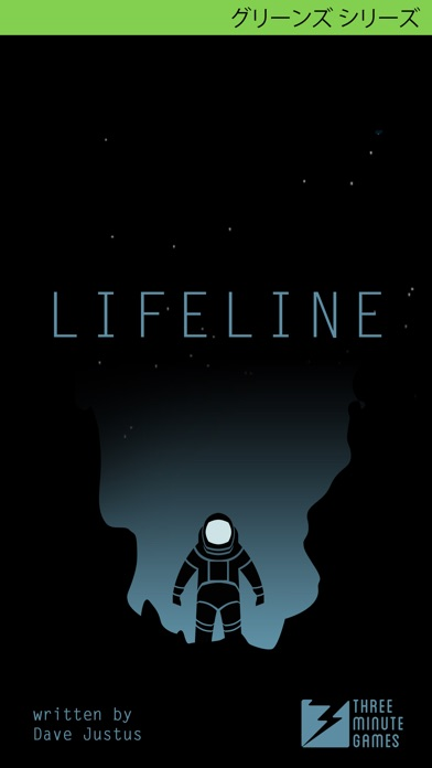 Lifeline... screenshot1
