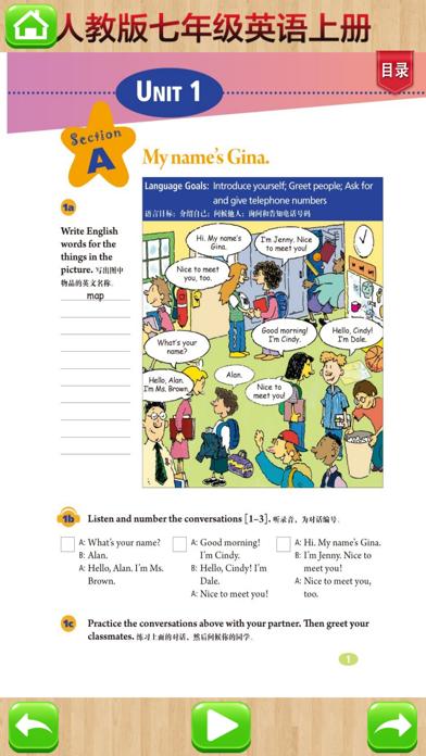 开心教育-七年级上册,人教版初中英语,有声点读课本,学习课程利器,作业好帮手,学霸君必备,多语种单词学习助手 screenshot four