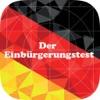 Einbürgerungstest - Deutsch - Voraussetzung für die Staatsbürgerschaft Deutsch