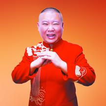 郭德纲2014/2015年最新相声全集 -  高清离线版
