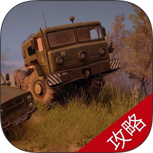 Guide Video & Strategies + Walkthrough & Maps Key  for Spintires