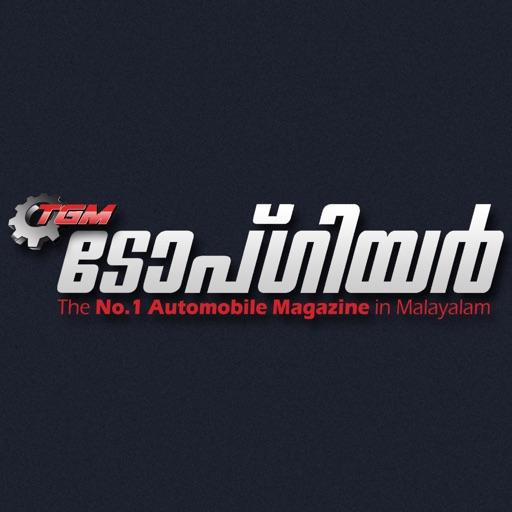 Topgear Malayalam